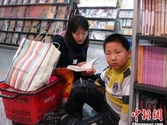 北京天津重庆等多地公布校外培训机构专项治理方案