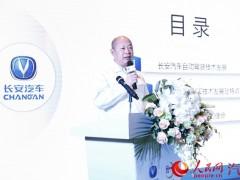 长安汽车发布自动驾驶核心技术IACCCS55将搭载