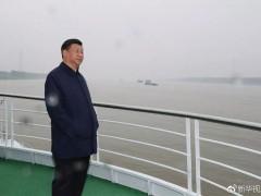 习近平:长江经济带每一步都要稳扎稳打