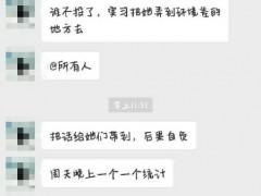 陕西高校辅导员威胁学生投票:不投就要付出代价
