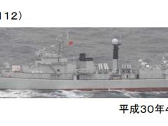 """解放军哈尔滨舰驶进日本海 曾被誉为""""中华第一舰"""""""
