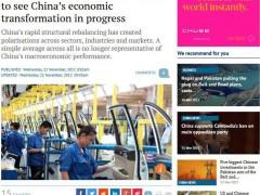 认识中国经济转型,不应只看宏观数据