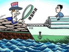 """年内79起""""双反""""调查 中美贸易摩擦高频化怎么破?"""