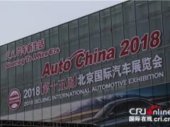 菲律宾参展商:中国品牌汽车拥有良好口碑和销量
