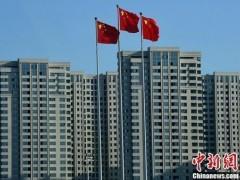 中国经济一季度成绩单今日揭晓 三大焦点值得关注 - 社会 - 东南