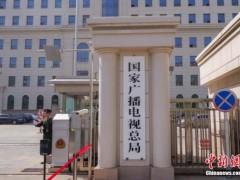 国务院新机构密集挂牌 开局工作办了哪些大事? - 社会 - 东南网