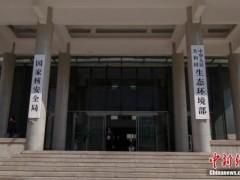 生态环境部组建31个微信工作群 群里提醒落后地区 - 社会 - 东南