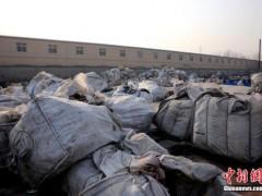 """广西成""""生态炸弹""""重灾区 2.3万吨危废物跨省倾倒 - 社会 - 东南"""