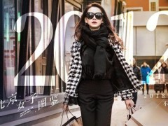 《北京女子图鉴》主创:成长需进度条 机会主动争取