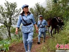 贵州一对夫妇骑马重走长征路 计划历时一年走完全程 - 社会 - 东