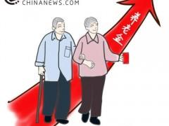 今年养老金调整进入落地期 上海已出台调整方案 - 社会 - 东南网