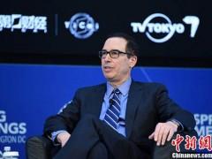 美媒:美国财长将访问中国 就美中贸易进行谈判 - 时政 - 东南网