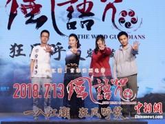 这部动画传递中国文化 陶虹:这是我一直想做的事