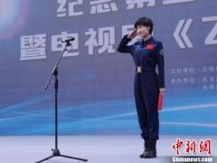 """航天员题材电视剧在无锡开机 刘旺刘洋到场""""助阵"""""""