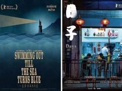 疫情之下电影行业如何突围?