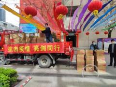 爱心企业再次通过西安市红十字会向4所学校捐赠防疫用品