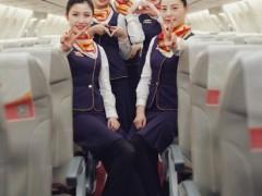 海航集团长安航空:奋斗的青春最美丽