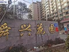 山东济南通报两小区部分居民腹泻事件:因水质污染
